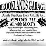 Brookland Garage