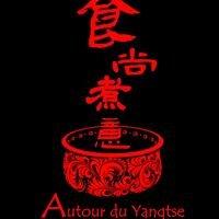 Autour du Yangtse - Restaurant chinois