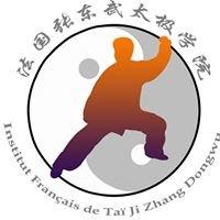 Institut Français de Tai Ji Zhang Dongwu -  法国张东武太极学院  -