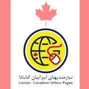 نیازمندیهای ایرانیان کانادا - Iranian-Canadian Yellow Pages