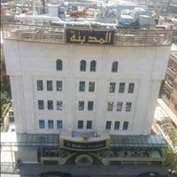 مشفى المواساة
