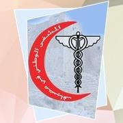 الهيئة العامة لمشفى مصياف الوطني