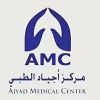 Ajyad Medical Center مركز أجياد الطبي