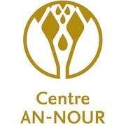 Centre An-Nour Mulhouse