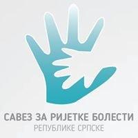 Savez za rijetke bolesti Republike Srpske