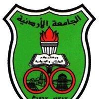 مشفى الأسد الجامعي
