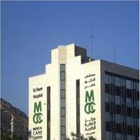 مشفى الشامي