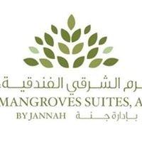 Jannah Eastern Mangroves Suites