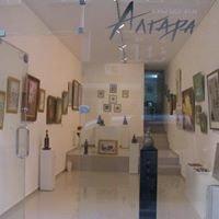 Algara Gallery