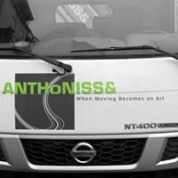 AML BVBA - Anthonissen Moving & Logistics