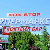 """Супермаркети """"РАЙ"""""""