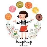Hoophoop=훕훕베이글