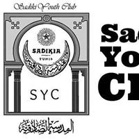 Sadiki Youth Club