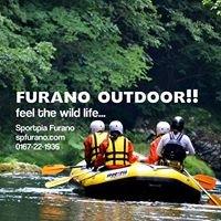 スポートピアふらの Sportpia Furano Outdoor Tour