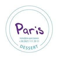 Торты на заказ - Paris Dessert - Киев