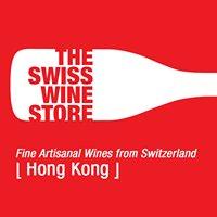 The Swiss Wine Store [ Hong Kong ]