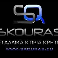 SQ Σκούρας - Μεταλλικά κτίρια Κρήτης