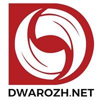 Dwarozh