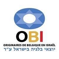 Obi עמותת יוצאי בלגיה בישראל