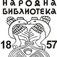 Библиотека Крушевац