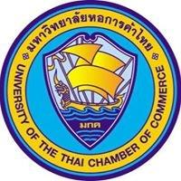 ตึก7 มหาลัยหอการค้าไทย