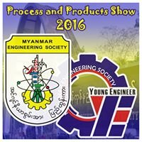 Process and Products Show - 2016