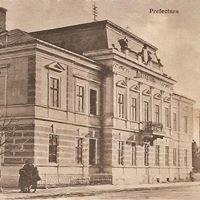 Muzeul Arta Lemnului Câmpulung Bucovina