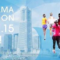 横浜マラソンEXPO2015