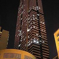 Jewelry Trade Center (JTC) Bangkok