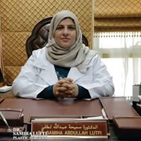 Dr. Samiha Abdalla Lutfi Plastic Surgeon