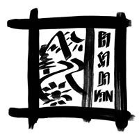 Asociación Senderista Fragatino Cultural Pasadavan