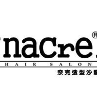 Nacre Hair Salon 奈克造型