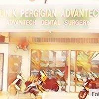 Klinik Pergigian Advantech 审美牙科