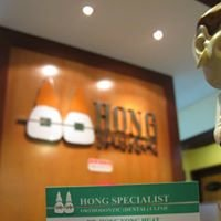 Hong Specialist Orthodontic Clinic - Dental