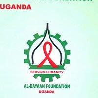 Al-bayaan Foundation Uganda