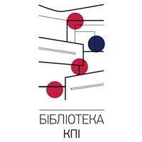 Бібліотека КПІ / KPI Library