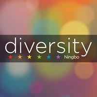 Diversity LGBT Ningbo