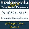 Hendersonville Area Chamber of Commerce Hendersonville, TN