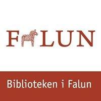 Biblioteken i Falun