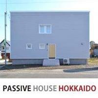 北海道のパッシブハウス