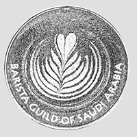 Barista Guild of Saudi Arabia
