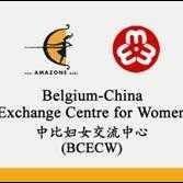 Belgium-China Exchange Centre for Women