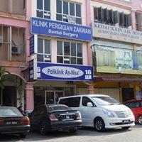 Klinik Pergigian Zakwan