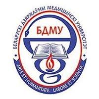Белорусский государственный медицинский университет (БГМУ)