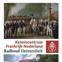 Kenniscentrum Frankrijk-Nederland