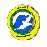 Δημοτική Βιβλιοθήκη Αραδίππου «Γιάγκος Κωνσταντινίδης»