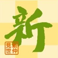 浅草新仲見世商店街 Asakusa Shin-Nakamise