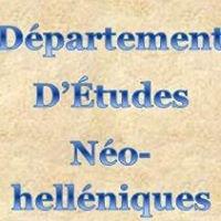Etudiants d' Etudes Néo-helléniques - Université de Strasbourg