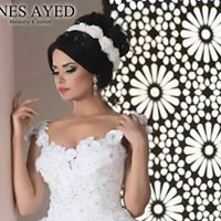 Centre Ines Ayed