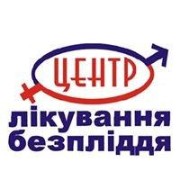 "Medical Centre of Infertility Treatment ""Clinic of Professor Yuzko"""